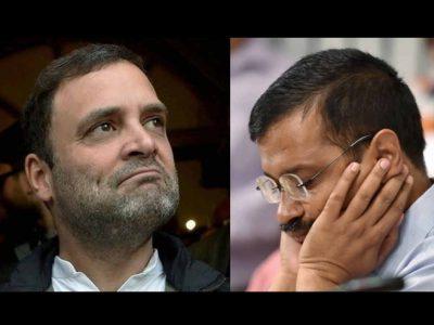 दिल्ली में गठबंधन पर राहुल गांधी ने तोड़ी चुप्पी, तो केजरीवाल ने कही बड़ी बात, पूछा कौन सा यू-टर्न