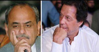 आतंकी लादेन को पनाह देने वाले शख्स को इमरान खान ने बनाया गृह मंत्री, फैसले से अमेरिका हैरान