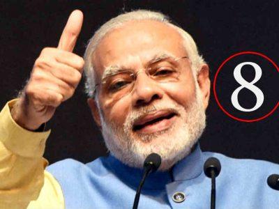 ज्योतिष : मोदी का अंक 8 से गहरा कनेक्शन, नंबर 8 ही बनाएगा नरेन्द्र मोदी को दोबारा प्रधानमंत्री