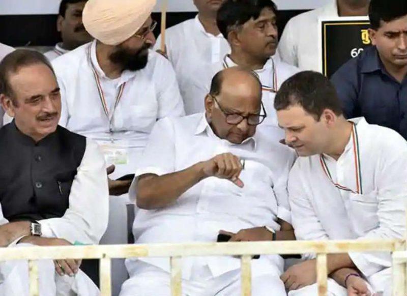 महाराष्ट्र: 4 दिन की सरकार में मतभेद के फूटे सुर, NCP प्रमुख के बयान में झलक रही 'नाखुशी'