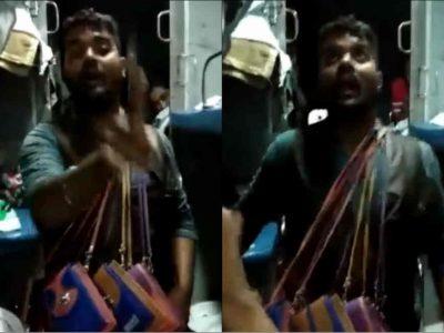 JIO का डेटा – सोनिया का बेटा केवल मनोरंजन कर सकते हैं, ट्रेन में सामान बेचने वाले का मजेदार वीडियो