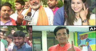 गिरिराज सिंह, रवि किशन से लेकर उर्मिला मातोंडकर, रेखा और कन्हैया कुमार ने डाला वोट, आप भी करें