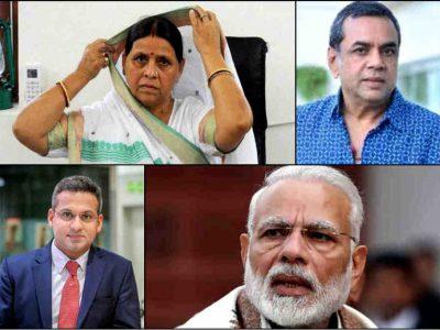 राबड़ी देवी ने पूछे PM से ट्विटर पर सवाल, परेश रावल ने दिया जबरदस्त जवाब, एंकर ने भी ले ली क्लास