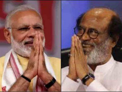 PM मोदी को ऐतिहासिक जीत की बॉलीवुड भी दे रहा बधाई, रजनीकांत का भी आया शानदार ट्वीट