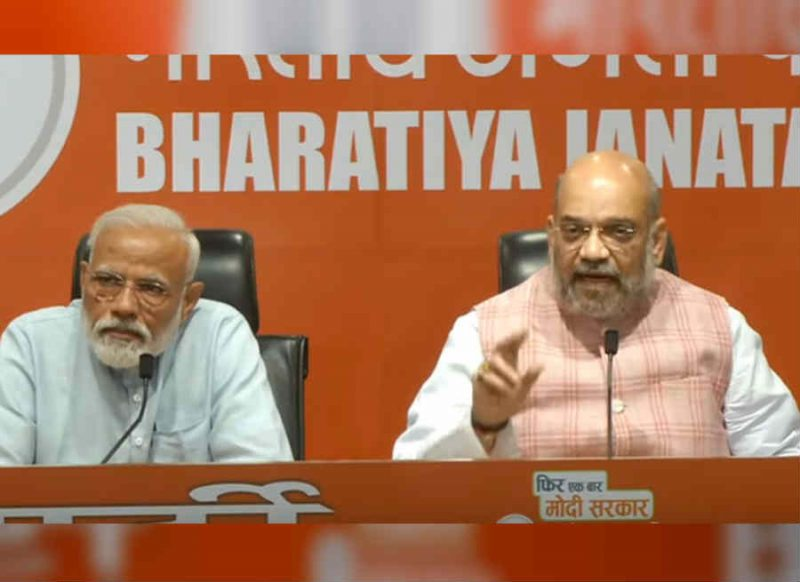 पीएम नरेन्द्र मोदी ने 23 मई से पहले ही कर दी बड़ी भविष्यवाणी, पहली प्रेस कॉन्फ्रेंस से विपक्ष को चौंकाया