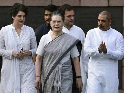 Opinion – कांग्रेसः निजी दुकान बने पार्टी