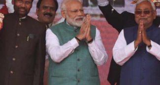 बिहार कोटे से ये सांसद हो सकते हैं मोदी कैबिनेट में मंत्री, इन नामों पर ज्यादा जोर