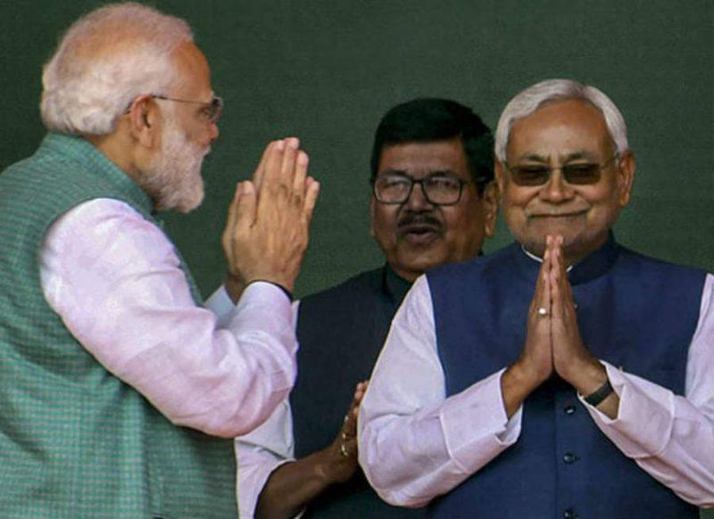 चुनावी साल में मोदी कैबिनेट में शामिल होगी जदयू? ललन सिंह के बयान के बाद चढा सियासी पारा