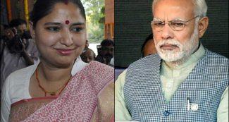 टिकट कटने से नाराज महिला सांसद पीएम को देने पहुंची गुलदस्ता, तो मोदी ने पूछ लिया ऐसा सवाल
