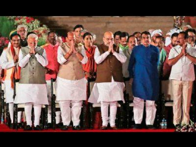 मोदी कैबिनेट में 51 मंत्री हैं करोड़पति, लेकिन पीएम मोदी की संपत्ति जानकर दंग रह जाएंगे आप
