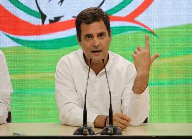 हार से बौखलाये राहुल गांधी, वरिष्ठ नेताओं की ले ली क्लास, कहा इस वजह से हारे चुनाव