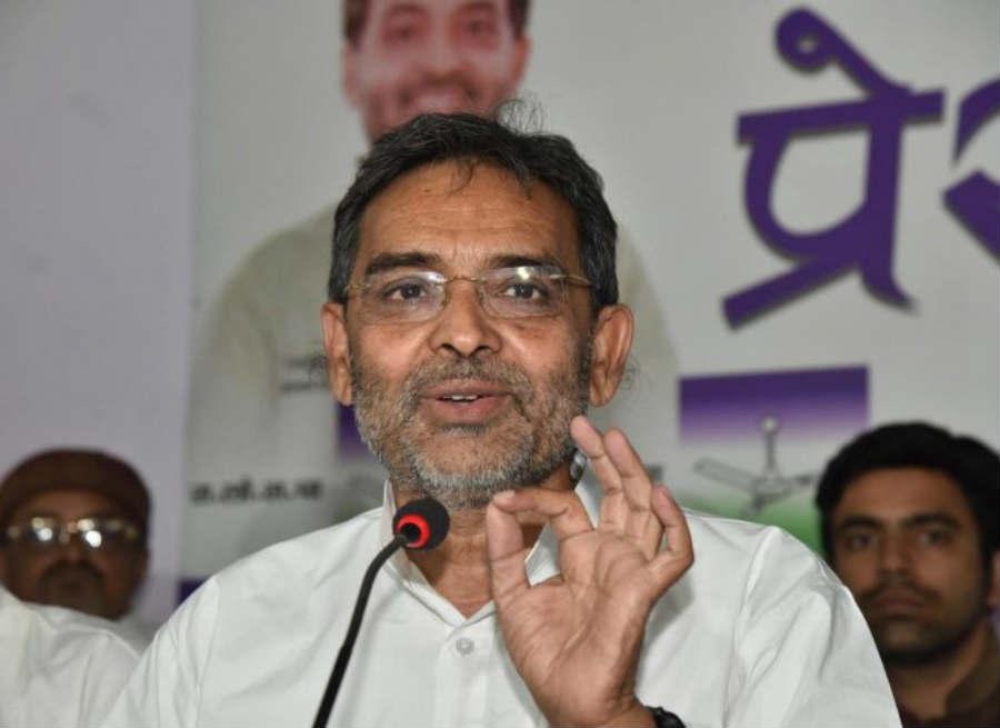 Upendra Kushwaha1