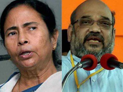 प. बंगाल: ममता बनर्जी पर अमित शाह का बड़ा हमला, कह दिया – अगला मुख्यमंत्री तो BJP का ही होगा