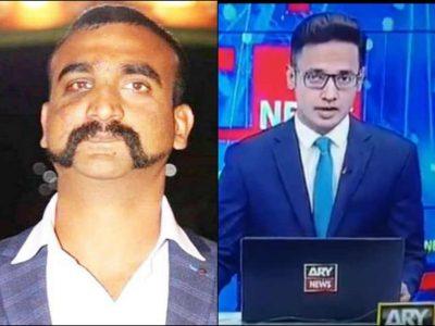 मोदी कह रहे थे बीजेपी कार्यकर्ताओं का अभिनंदन, पाकिस्तानी एंकर ने समझ लिया विंग कमांडर, वीडियो