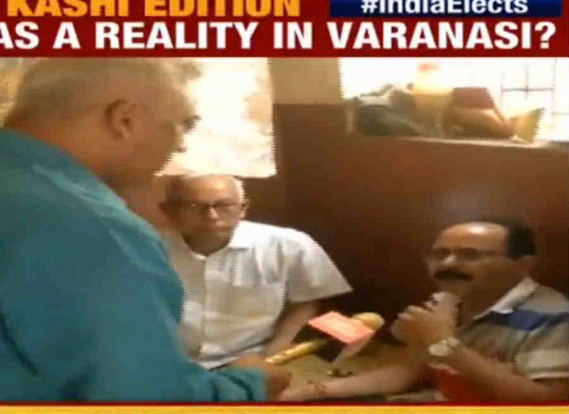 काशी: चाय की दुकान पर बैठे अंकल ने राजदीप सरदेसाई की कर दी बोलती बंद, उंगली पर गिना दिए विकास कार्य