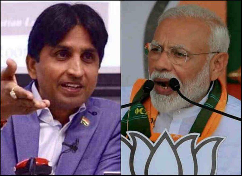 इधर साध्वी प्रज्ञा को लेकर PM मोदी बोले 'नहीं करूंगा माफ', उधर कुमार विश्वास ने कह दी बड़ी बात