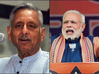 मणिशंकर अय्यर के 'नीच' वाले बयान पर आया प्रधानमंत्री मोदी का करारा जवाब, विपक्ष में मची खलबली