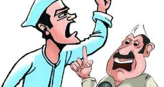 Opinion- नेता मुद्दाविहीन हो गये हैं, चुनाव गालियों के सहारे लड़ा जा रहा