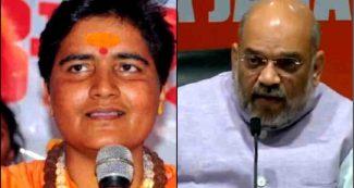 BJP नेताओं के निधन पर प्रज्ञा के अटपटे बयान से बीजेपी शीर्ष नाराज, दे दी चेतावनी