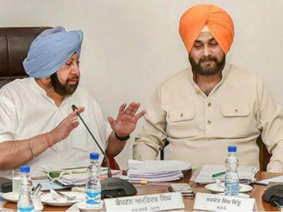 पंजाब कांग्रेस में फूट ! 'नाराज' सिद्धू के साथ मिलकर खेल करने की तैयारी में AAP, पूरी खबर पढ़ें