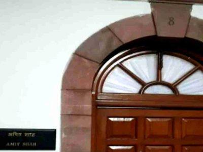 संसद भवन में अमित शाह को मिला PM मोदी के बराबर वाला कमरा, 17वीं लोकसभा का पहला दिन