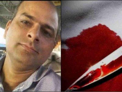 पत्नी और तीन बच्चों का गला रेंतकर बोला शख्स 'हां मैंने ही मारा', टीचर का खूनी कुबूलनामा