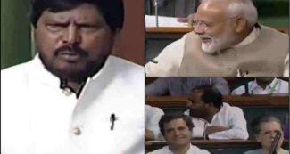 Video : कैबिनेट मंत्री रामदास अठावले का ये भाषण सुना आपने, पीएम मोदी समेत सोनिया – राहुल ने भी लगाए ठहाके