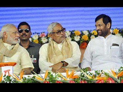 नीतीश और बीजेपी की सुलह कराने की कोशिश कर रहे पासवान, दावा आज लगेगा एनडीए नेताओं का जमावड़ा