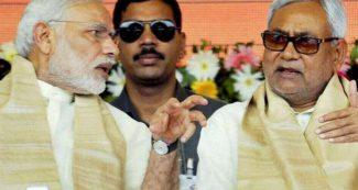 नीतीश कुमार की पार्टी ने अकेले विधानसभा चुनाव लड़ने का किया ऐलान, बीजेपी नहीं दे रही खास भाव