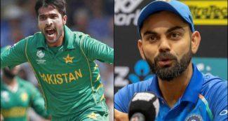 मैच से पहले विराट कोहली का बड़ा बयान, तेज गेंदबाज मोहम्मद आमिर पर कही बड़ी बात