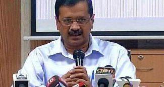 'दिल्ली के विपक्षी दलों, भाजपा और कांग्रेस, का नाराज़ होना स्वाभाविक है'