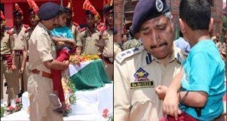 फिदायीन हमले में शहीद हुए अरशद खान के बेटे को गोद में ले रो पड़े SSP, तस्वीर भावुक कर देगी