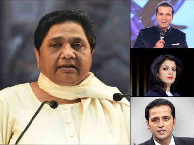 SP-BSP ब्रेकअप पर सामने आए पत्रकार, अंजना ओम कश्यप – सुशांत सिन्हा और मानक गुप्ता के करारे ट्वीट