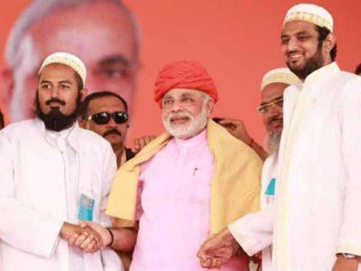 मुस्लिम युवाओं के लिये मोदी सरकार ने खोल दिया खजाना, ईद पर बड़ा ऐलान