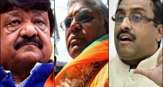मंत्री पद को लेकर बंगाल BJP अध्यक्ष से लेकर राम माधव, विजयवर्गीय तक हताश, बोले फोन तो आया था लेकिन