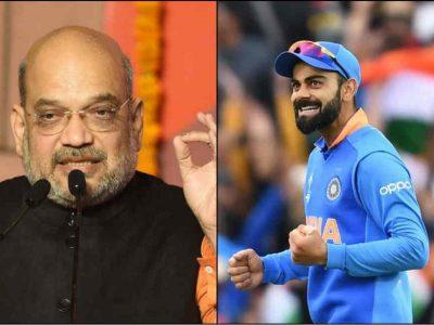 वर्ल्ड कप : पाकिस्तान पर भारत की बड़ी जीत, राजनीति के शाह ने भी कर दिया शानदार ट्वीट, पाकिस्तान की