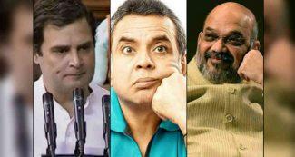 राहुल गांधी के योग ट्वीट से भड़की बीजेपी, शाह ने दिया करारा जवाब तो परेश रावल का भी जबरदस्त पलटवार