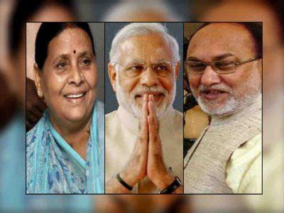 बिहार में बदले राजनीतिक रंग, पीएम नरेन्द्र मोदी की तारीफ में जुटी RJD, सकते में नीतीश