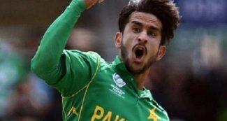 सानिया मिर्जा के बाद हरियाणा की ये लड़की बनेगी पाकिस्तानी क्रिकेटर की दुल्हन, ऐसे तय हुई शादी