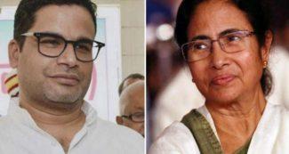 बंगाल उपचुनाव- गैर-बंगाली वोटर्स ने ऐसे बदली ममता बनर्जी की किस्मत, पीके की जबरदस्त रणनीति