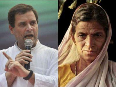 राहुल गांधी भी ग्रामीण महिला कलावती के पास गए थे? उसका क्या असर हुआ?