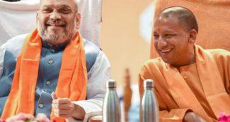 योगी सरकार में बड़ा उलटफेर, वित्त मंत्री ने सौंपा इस्तीफा, इन नये चेहरों पर दांव लगाने की तैयारी