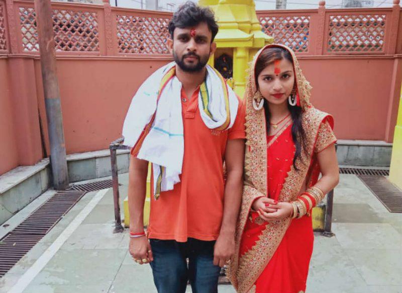 साक्षी मिश्रा की राह पर एक और युवती, घर से भागकर की शादी, फिर पिता पर लगाया संगीन आरोप