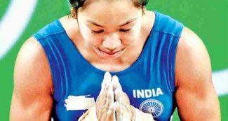 आप क्रिकेट विश्वकप में उलझे हैं, यहां इस महिला वेटलिफ्टर ने स्वर्ण दिलाकर भारत को दिलाया पहला स्थान