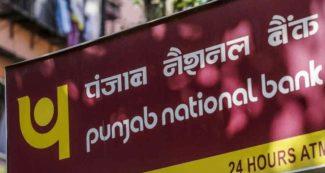 PNB में एक और घोटाला, बैंक को लेगा 3,688 करोड़ का चूना, DHFL को दिया लोन फ्रॉड घोषित