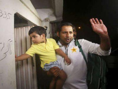 विश्वकप से बाहर होने के बाद स्वदेश लौटी पाकिस्तानी टीम, एयरपोर्ट पर था ऐसा हाल, वीडियो