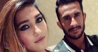 सानिया के बाद एक और भारत की बेटी बनेगी पाकिस्तानी क्रिकेटर की पत्नी, सामने आई तस्वीरें