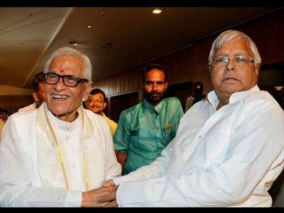 बड़ी खबर- चारा घोटाले के आरोपी और बिहार के पूर्व मुख्यमंत्री का निधन, लंबे समय से थे बीमार