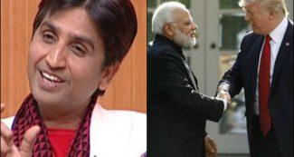 Howdy Modi पर खुलकर बोले कुमार विश्वास, ट्रंप से लेकर इमरान खान तक को लपेटा, वीडियो