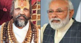 कमलनाथ के मंत्री कंप्यूटर बाबा ने पीएम मोदी की तारीफ में पढे कसीदे, राम मंदिर को लेकर कही बड़ी बात